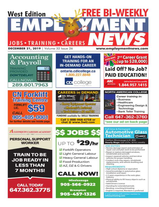 employment news current edition